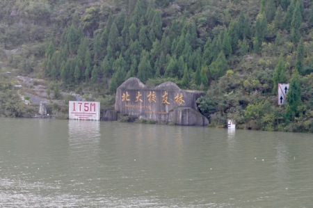 China 2017 - 447